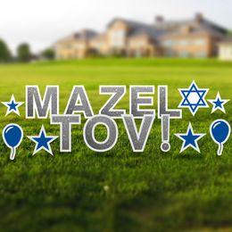Mazel Tov Yard Letters