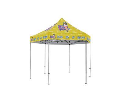 Pavilion Pop Up Tent Deluxe 13x13
